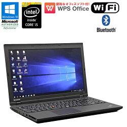 WPSOffice付【中古】ノートパソコンlenovo(レノボ)ThinkPadL540Windows10Pro64bitCorei54300M2.60GHzメモリ4GBHDD500GBDVDマルチドライブテンキーBluetooth無線LAN初期設定済送料無料