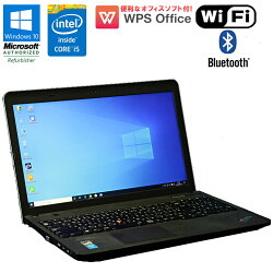 限定1台再入荷!テレワークに最適!WPSOffice付中古パソコンノートパソコン中古パソコンノートlenovoThinkPadE540Windows10ProCorei54200M2.50GHzメモリ4GBHDD320GBDVDマルチドライブテンキーUSB3.0PoweredUSB2.0BluetoothWebカメラ初期設定済