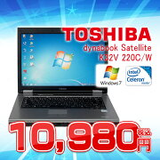 ����ťΡ��ȥѥ�����ۡ�����̵��(�����ϰ��)�����TOSHIBAdynabooksatelliteK32V220C/W�����᡼������Windows7�ѥ������