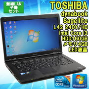 ��̵��LAN�ҵ����åȡ��ۡ���šۥΡ��ȥѥ��������(TOSHIBA)dynabookSatelliteL42240Y/HDWindows715.6�����Corei3M3702.40Hz����4GBHDD160GB��HDTFT���顼LED�վ��ۡ�����̵������KingsoftOffice2010���ȡ���Ѥߡ�
