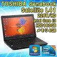 在庫わずか! 中古 ノートパソコン TOSHIBA (東芝) dynabook Satellite L41 226Y/HD Windows7 15.6インチ Core i3 M350 2.27GHz メモリ4GB HDD160GB Kingsoft Office付! (WPS Office) 【初期設定済】 【送料無料 (一部地域を除く)【DVDマルチドライブ】