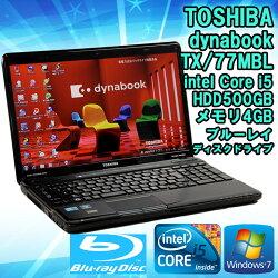 数量限定再入荷!中古ノートパソコンTOSHIBA東芝dynabookTX/77MBLWindows716インチIntelCorei5M4502.40GHzメモリ4GBHDD500GBブルーレイドライブHDMIharman/kardonスピーカーKingsoftOffice付き(WPSOffice)送料無料
