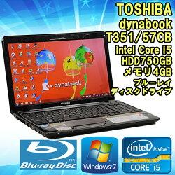 限定1台!【中古】ノートパソコン東芝(TOSHIBA)dynabookT351/57CBWindows715.6インチ(LED液晶)Corei52410M2.30GHzメモリ4GBHDD750GB■KingsoftOffice付!(WPSOffice)【テンキー付】【HDMI有無】【ブルーレイドライブ】【無線LAN内蔵】【初期設定済】【送料無料】