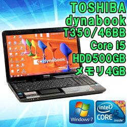 限定1台!MicrosoftOffice2010無線LAN内蔵中古ノートパソコン東芝dynabookSatelliteT350/46BBWindows7Corei5M4802.67GHzメモリ4GBHDD500GB15.6インチWXGA(1366×768)テンキー付マルチドライブ初期設定済送料無料(一部地域を除く)