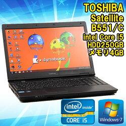 限定1台!中古ノートパソコン東芝(TOSHIBA)dynabookSatelliteB551/CWindows7Corei52410M2.30GHzメモリ4GBHDD250GBKingsoftOffice付(WPSOffice)DVD-ROMドライブテンキー付初期設定済送料無料(一部地域を除く)