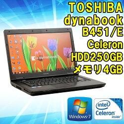 限定1台!【中古】ノートパソコン東芝(TOSHIBA)dynabookSatelliteB451/EIntelCeleronB8151.6GHzメモリ4GBHDD250GBKingsoftOffice付(WPSOffice)DVDマルチドライブ初期設定済送料無料(一部地域を除く)