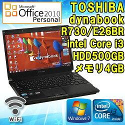 MicrosoftOffice2010付き【中古】ノートパソコン東芝dynabookR730/E26BR(文教モデル)Windows713.3インチ(1366×768)Corei3M3802.53GHzメモリ4GBHDD500GB無線LAN内蔵DVDマルチドライブテンキー付