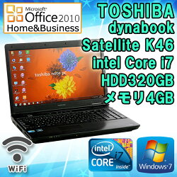 限定1台MicrosoftOffice2010H&B付き【中古】ノートパソコン東芝dynabookSatelliteK46Corei7M6202.67GHzメモリ4GBHDD320GB15.6インチWXGA(1366×768)無線LAN内蔵テンキー付DVDマルチドライブ初期設定済送料無料(一部地域を除く)TOSHIBA