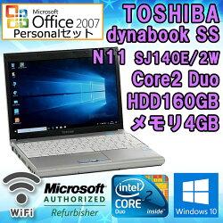 限定1台MicrosoftOffice2007パワポ付き【中古】ノートパソコン東芝dynabookSSN11SJ140E/2WCore2DuoU94001.4GHzメモリ4GBHDD160GB12.1型WXGAWXGA(1280×800)ドライブレス初期設定済送料無料(一部地域を除く)TOSHIBA