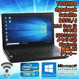 【完売御礼】 【中古】 ノートパソコン 東芝(TOSHIBA) dynabook Satellite B553/J Windows10 Core i3 3340M 2.70GHz メモリ4GB HDD320GB DVDマルチドライブ 無線LAN内蔵 Bluetooth WPS Office(Kingsoft Office) 初期設定済 送料無料 (一部地域を除く)