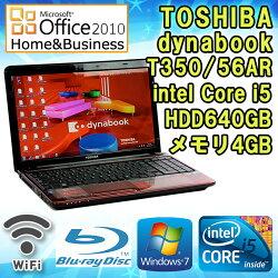 MicrosoftOffice2010H&B付中古ノートパソコン東芝(TOSHIBA)dynabookT350/56ARモデナレッドWindows7Corei5M4602.53GHzメモリ4GBHDD640GB無線LAN内蔵Blu-rayドライブテンキー付初期設定済送料無料(一部地域を除く)