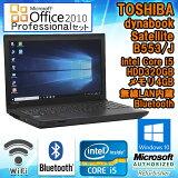 【完売御礼】Microsoft Office Professional 2010セット 【中古】 ノートパソコン 東芝(TOSHIBA) dynabook Satellite B553/J Windows10 Pro Core i5 3340M 2.70GHz メモリ4GB HDD320GB DVDマルチドライブ テンキー付 無線LAN内蔵 Bluetooth 初期設定済 送料無料