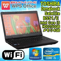 WPSOffice付【中古】ノートパソコン東芝(TOSHIBA)dynabook(ダイナブック)SatelliteB551/ECorei52520M2.50GHzメモリ4GBHDD250GBDVDマルチドライブWi-Fiテンキー付初期設定済送料無料(一部地域を除く)