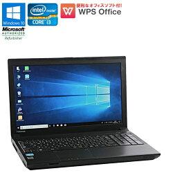 WPSOffice付中古パソコン中古ノートパソコンノートパソコン中古パソコンノート東芝dynabookSatelliteB553/JWindows10Corei33120M2.50GHzメモリ4GBHDD320GBDVDマルチドライブテンキー初期設定済
