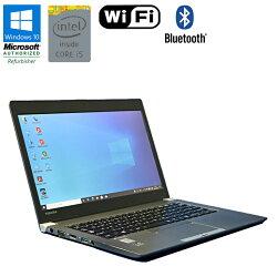 【中古】ノートパソコン東芝dynabookR634/L13.3インチWindows10Corei54200U1.60GHzメモリ4GBSSD128GBドライブレスBluetooth中古パソコン初期設定済コンパクト小型