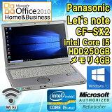 【完売御礼】 Microsoft Office 2010 H&B付き 【中古】 ノートパソコン Panasonic Let's note CF-SX2 Windows10 Core i5 3340M 2.7GHz メモリ4GB HDD250GB 12.1型ワイド (1600×900) Bluetooth 無線LAN搭載 HDMI DVDマルチドライブ 送料無料 (一部地域を除く)