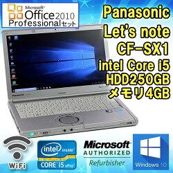 MicrosoftOfficeProfessional2010セット!【中古】ノートパソコンPanasonic(パナソニック)Let'snote(レッツノート)CF-SX1Windows10Corei52540M2.6GHzメモリ4GBHDD250GB12.1型ワイドHD+(1600×900)Bluetooth無線LANHDMIWEBカメラDVDマルチドライブ
