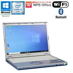 ★数量限定★WPSOffice付中古ノートパソコンPanasonic(パナソニック)Let'snote(レッツノート)CF-SZ5Windows10Corei36100U2.3GHzメモリ4GBSSD128GB12.1型ワイド(1920×1200ドット)ドライブレス送料無料(一部地域を除く)