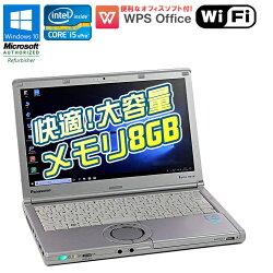 ★数量限定★WPSOffice付中古ノートパソコン中古パソコンPanasonic(パナソニック)Let'snote(レッツノート)CF-SX2Windows10Corei5vPro3340M2.7GHzメモリ8GBHDD250GB12.1型ワイド(1600×900)DVDマルチドライブBluetooth無線LAN搭載HDMI出力