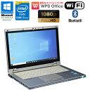 在庫わずか! Panasonic Let's NOTE CF-AX3 Windows10 フルHD Core i5 vPro 4300U 1.90GHz メモリ4GB SSD128GB コンパクト 小型 Bluetooth Webカメラ Wi-Fi WPS Office付 中古 パソコン ノートパソコン 中古ノートパソコン 中古パソコン 初期設定済 テレワークの商品画像