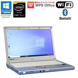 ★数量限定★WPSOffice付【中古】ノートパソコン中古パソコンノートPanasonicLet'sNOTECF-NX4Windows10Corei5vPro5300U2.30GHzメモリ4GBHDD320GBドライブレスBluetoothWi-FiHDMIWebカメラ初期設定済