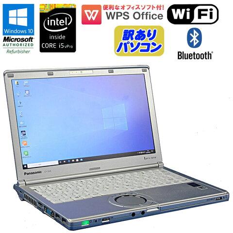 訳あり WPS Office付 中古 パソコン ノートパソコン 中古ノートパソコン 中古パソコン ノート Panasonic Let's NOTE CF-SX4 Windows10 Core i5 vPro 5300U 2.30GHz メモリ4GB HDD320GB DVDマルチ Bluetooth Wi-Fi Webカメラ 初期設定済 コンパクト 小型ノート