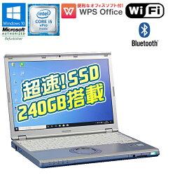 新品超速SSDモデル!WPSOffice付中古ノートパソコンPanasonicLet'snoteCF-SZ5Windows10Corei5vPro6300U2.4GHzメモリ4GBSSD240GB12.1型ワイド(1920×1200ドット)DVDマルチドライブBluetooth送料無料(一部地域を除く)