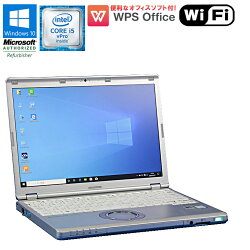 WPSOffice付PanasonicLet'snoteCF-SZ5Windows10Corei56300U2.4GHzメモリ4GBHDD320GB12.1型ワイド(1920×1200ドット)ドライブレス中古ノートパソコン送料無料90日保証コンパクト小型
