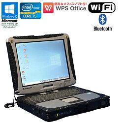 【中古】タブレットPCPanasonicTOUGHBOOKCF-19Windows1010.1インチCorei53610ME2.70GHzメモリ4GBHDD500GBタッチパネルWi-FiBluetoothタッチペン付属初期設定済送料無料