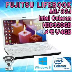 【中古】ノートパソコン富士通LIFEBOOKAH33/JアーバンホワイトWindows815.6型ワイド(1366×768)CeleronB8201.7GHzメモリ4GBHDD320GBDVDマルチドライブWPSOffice付き初期設定済送料無料(一部地域を除く)