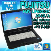 ����šۡ������̵��LAN�ҵ����åȡ���Ρ��ȥѥ�������ٻ���FMVLIFEBOOKA540/A��Windows7professional32bit�ۡڥ���4GBHDD160GB�ۡڥ����ܡ��ɤ��줤��ۡڽ������ѡ�
