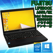 ����šۥΡ��ȥѥ������ٻ���(FUJITSU)LIFEBOOKA553/HXWindows8.115.6�����IntelCeleron1000M1.80GHz��̵��LAN��Bluetooth��ܡۡڥƥ󥭡��ե����ܡ��ɡۡڥӥ��ͥ���ǥ�ۢ�KingsoftOffice2010���󥹥ȡ���ѡ�����̵����