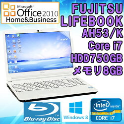 限定1台!【MicrosoftOffice2010付き】中古ノートパソコンFUJITSULIFEBOOKAH53/KWindows8Corei72670QM2.20GHzメモリ8GBHDD750GBブルーレイドライブ無線LAN内蔵15.6インチ(1366×768)テンキーHDMI端子初期設定済送料無料(一部地域を除く)