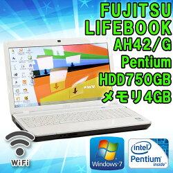 限定1台!中古ノートパソコンFUJITSU(富士通)LIFEBOOKAH42/GWindows715.6型ワイドPentiumB9602.2GHzメモリ4GBHDD750GBKingsoftOffice付!(WPSOffice)ワイヤレスLANHDMIテンキー送料無料(一部地域を除く)
