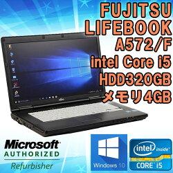 中古ノートパソコンFUJITSU(富士通)LIFEBOOKA572/FWindows1015.6インチ(1366×768)Corei53320M2.60GHzメモリ4GBHDD320GBWPSOffice付きHDMIDVDスーパーマルチ初期設定済送料無料(一部地域を除く)