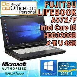 MicrosoftOfficePersonal2010セット【中古】ノートパソコンFUJITSU(富士通)LIFEBOOK(ライフブック)A572/FWindows1015.6インチ(1366×768)Corei53320M2.60GHzメモリ4GBHDD320GBDVDスーパーマルチHDMI端子初期設定済送料無料(一部地域を除く)