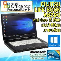 パワポ付きMicrosoftOffice2007Windows10無線LAN内蔵中古ノートパソコン富士通LIFEBOOKA8290Celeron9002.20GHzメモリ4GBHDD160GB15.6インチWXGA(1366×768)送料無料(一部地域を除く)激安