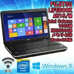 限定1台!中古ノートパソコン富士通(FUJITSU)LIFEBOOKAH15/MWindows8.1Celeron1005M1.90GHzメモリ4GBHDD500GBマットブラックKingsoftOffice付(WPSOffice)無線LAN内蔵DVDマルチドライブWebカメラ搭載Bluetooth対応初期設定済送料無料(一部地域を除く)