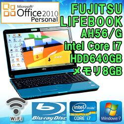 MicrosoftOffice2010付き【中古】ノートパソコン富士通LIFEBOOKAH56/GWindows715.6型ワイド(1366×768)Corei72670QM2.20GHzメモリ8GBHDD640GBブルーレイドライブ初期設定済送料無料(一部地域を除く)