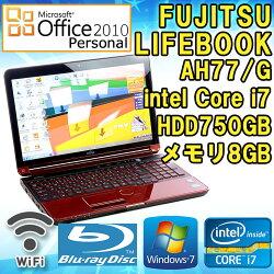 MicrosoftOffice2010中古ノートパソコン富士通LIFEBOOKAH77/GガーネットレッドWindows7Corei72670QM2.2GHzメモリ8GBHDD750GB15.6型ワイドWXGA(1360x768)無線LAN内蔵テンキーHDMIブルーレイドライブ送料無料(一部地域を除く)