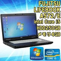 【中古】ノートパソコン富士通LIFEBOOKA572/EWindows715.6型ワイド(1366×768)Corei53320M2.60GHzメモリ4GBHDD250GBHDMIDVD-ROMWPSOffice付きUSB3.0対応初期設定済送料無料(一部地域を除く)FUJITSU