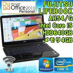 MicrosoftOffice2010中古ノートパソコン富士通LIFEBOOKAH54/GシャイニーブラックWindows7Corei52450M2.50GHzメモリ4GBHDD640GBWXGA15.6インチ(1360x768)無線LAN内蔵テンキーHDMIDVDマルチドライブ送料無料(一部地域を除く)