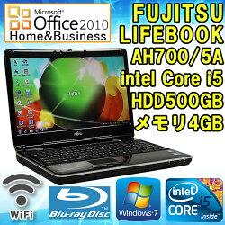 MicrosoftOffice2010付き【中古】ノートパソコン富士通LIFEBOOKAH700/5AシャイニーブラックWindows715.6型ワイド(1366×768)Corei5M4502.40GHzメモリ4GBHDD500GBブルーレイドライブ無線LAN内蔵初期設定済送料無料(一部地域を除く)