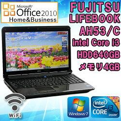 MicrosoftOffice2010H&B付き【中古】ノートパソコン富士通LIFEBOOKAH53/CWindows7シャイニーブラックIntelCorei3M3802.53GHzメモリ4GBHDD640GB15.6型ワイドWXGA(1360x768)無線LAN内蔵テンキーHDMIDVDマルチドライブ送料無料(一部地域を除く)