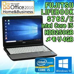 MicrosoftOffice2010H&B付き【中古】ノートパソコン富士通(FUJITSU)LIFEBOOKS762/EWindows1013.3型ワイド(1366×768)Corei53320M2.6GHzメモリ4GBHDD250GBDVD-ROMドライブWPSOffice付き初期設定済送料無料(一部地域を除く)FUJITSU