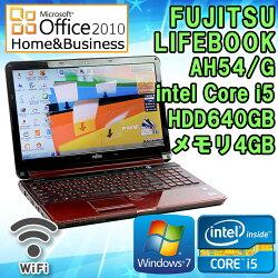 MicrosoftOffice2010H&B付き【中古】ノートパソコン富士通LIFEBOOKAH54/GWindows715.6インチ(WXGA1366×768)Corei52450M2.5GHzメモリ4GBHDD640GBDVDマルチドライブ無線LAN内蔵HDMI端子テンキー初期設定済送料無料(一部地域を除く)