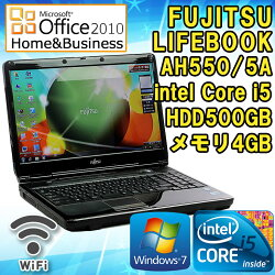 MicrosoftOffice2010H&B付き【中古】ノートパソコン富士通LIFEBOOKAH550/5AシャイニーブラックWindows715.6型ワイド(1366×768)Corei5M4502.40GHzメモリ4GBHDD500GBDVDマルチドライブ無線LAN内蔵初期設定済送料無料(一部地域を除く)