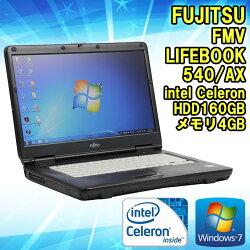 【中古】ノートパソコン富士通(FUJITSU)FMVLIFEBOOKA540/AXWindows7Celeron9002.20GHzメモリ4GBHDD160GB15.6インチWXGA(1366×768ドット)WPSOffice付!初期設定済送料無料(一部地域を除く)