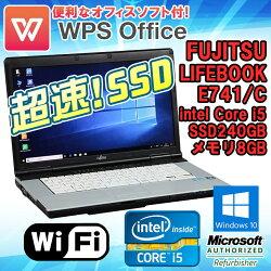 超速!SSDモデル【中古】WPSOffice付【中古】ノートパソコン富士通(FUJITSU)LIFEBOOKE741/CWindows10Pro64bit15.6インチ(フルHD1920×1080)Corei52520M2.50GHzメモリ4GBSSD240GBHDMIドライブレス無線LANSDスロット初期設定済送料無料
