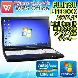 WPSOffice付テンキー搭載!【中古】ノートパソコンFUJITSU(富士通)LIFEBOOK(ライフブック)A572/FWindows715.6インチ(1366×768)Corei53320M2.60GHzメモリ4GBHDD320GBDVD-ROMHDMI端子初期設定済送料無料(一部地域を除く)